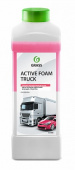 Автошампунь Grass Active Foam Truck 1л